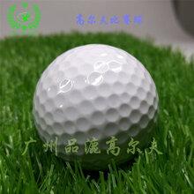 BD-NB03三层高尔夫比赛球厂家直销图片