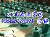 江蘇電力彈簧支吊架生產廠家