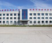 黑龙江玉米加工厂图片