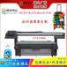 河北拉桿箱uv打印數碼彩色印刷uv平板打印機廠家