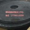 锌锅零八XG08钢板成份XG08钢板价格
