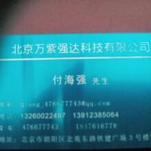 北京机械加工刻字,五金产品打标,激光刻字、镭射刻字图片