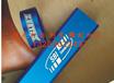 北京氧化鋁刻字、北苑氧化鋁刻字、海淀氧化鋁刻字、激光打標、激光刻字