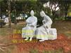 哪家的比较好人物玻璃钢雕塑名图雕塑