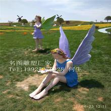 户外花园景观玻璃钢卡通人物雕塑花仙子造型图片