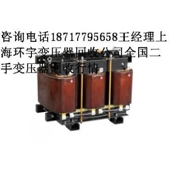 苏州油浸变压器回收,上海整流变压器回收无锡电力变压器回收,南京电炉变压器回收公司