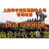 南京电炉变压器回收