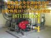 中央空調回收、上海中央空調回收,無錫溴化鋰機組回收公司,南京溴化鋰中央空調回收公司