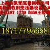 上海變壓器回收