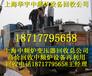 蘇州3變壓器回收公司蘇州二手變壓器回收價格