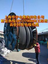 废旧电线电缆回收图片