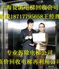 苏州二手电梯回收
