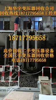 南通變壓器回收南通變壓器回收無錫變壓器回收公司價格