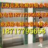 电梯回收苏州电梯回收公司无锡电梯回收公司