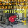 中央空調回收、上海中央空調回收公司、上海溴化鋰機組回收公司專業回收中央空調