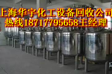 上海中央空调回收公司中央空调机组回收价格溴化锂机组回收公司溴化锂制冷机回收