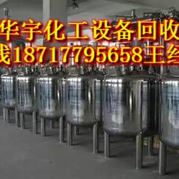 上海中央空調回收公司中央空調機組回收價格溴化鋰機組回收公司溴化鋰制冷機回收