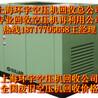 苏州空压机回收公司