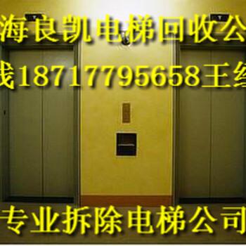 电梯回收苏州电梯回收公司