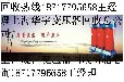 南京變壓器回收南京變壓器回收公司南京回收變壓器公司南京變壓器回收價格