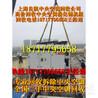 無錫中央空調回收價格無錫收購溴化鋰藥水回收公司無錫溴化鋰機組中央空調公司