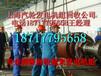 汽轮发电机回收上海汽轮发电机组回收公司专业回收汽轮发电机组公司