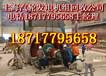 汽輪發電機回收上海二手汽輪發電機組回收公司專業回收拆除汽輪發電機價格多少錢