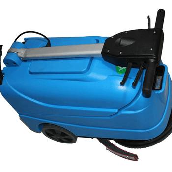 烏魯木齊折疊式洗地機2018新質量新價格迷你型洗地機