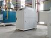 北京燃气全预混冷凝低氮锅炉更节能更环保