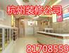 杭州专业美容院装修,美容院装饰公司推荐