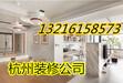 杭州专业美容院装修,美容院怎样装饰划算