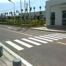 广州马路划线,广州道路标线,车位划线,道路划线,乐昌停车位划线,鹤山停车位划线,划车位线施工