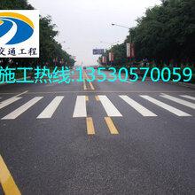 供应深圳划车位线,宝安停车场划线厂家,龙岗工厂划线多少钱一个