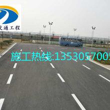 深圳罗湖零售厂家停车场位划线_福田供应产品