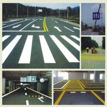 潮州停车位划线%停车位划线施工%道路划线施工