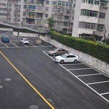 深圳市区一般停车位多少钱一个?工厂停车场、厂区道路划线、学校停车场、学校道路划线