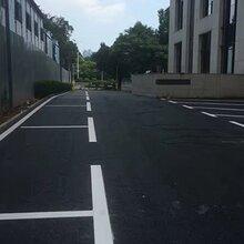车位划线:口碑好的道路交通标线施工公司