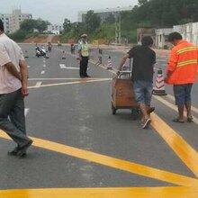 梅州道路交通标线施工公司:梅州车位划线报价:梅州停车位划线