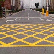 阳江停车位划线道路划线车位划线禁停线划线通道划线