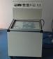 厂家直销高固磁力抛光机——信誉保证、安全可靠