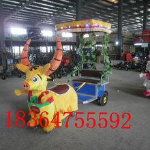 電動玩具車百一牌機器人拉車南充熱賣小型機械人拉車