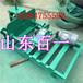 电动握弯机厂家百一牌多功能弯管机牡丹江供应卧式弯管机
