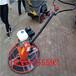 手扶式抹光機長沙熱銷1米抹光機混凝土抹光機