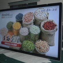 最优惠的84寸壁挂广告机图片