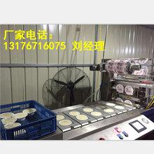 厂家定制盒式连续真空包装机图片
