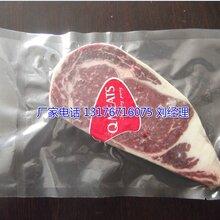厂家定制低温共挤袋/七层共挤生牛肉真空袋图片