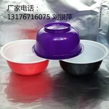 方便面一次性塑料碗/米粉塑料碗图片