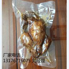 高阻隔扒鸡高温蒸煮袋图片