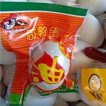 海鸭蛋真空袋,咸鸭蛋高温蒸煮真空包装袋图片