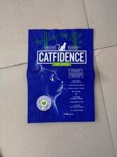 1kg—25kg猫粮狗粮八边封宠物食品包装袋图片